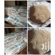 Dog Food And Dog Rice | Pet's Accessories for sale in Nairobi, Kahawa