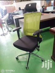 Orthopedic Executive Chair | Furniture for sale in Nairobi, Nairobi Central