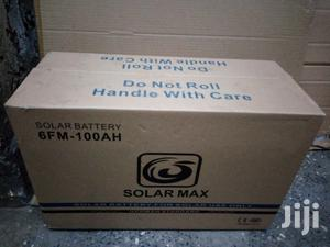 100ah Sealed Rechargeble Lead ACID Solar Battery