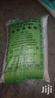 Five Star Rice | Meals & Drinks for sale in Mombasa, Changamwe
