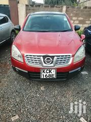 Nissan Dualis 2009 Red | Cars for sale in Nairobi, Harambee