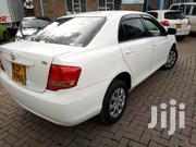 Toyota Corolla 2010 White | Cars for sale in Nairobi, Woodley/Kenyatta Golf Course