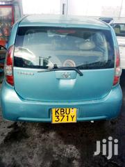 Toyota Passo 2006 Blue | Cars for sale in Mombasa, Shanzu