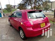 Toyota Auris 2008 Red | Cars for sale in Nairobi, Nairobi West