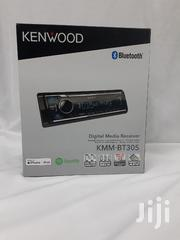 Kenwood Car Radio With Wireless Bluetooth | Vehicle Parts & Accessories for sale in Nairobi, Nairobi Central