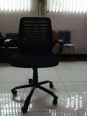Brand New Mesh Chair | Furniture for sale in Nairobi, Viwandani (Makadara)