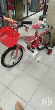 Bike For 4 To 7 Yrs 16 Inch | Toys for sale in Nairobi, Nairobi Central