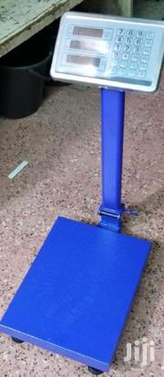 Weighing Scales - 300kgs | Store Equipment for sale in Nairobi, Nairobi Central