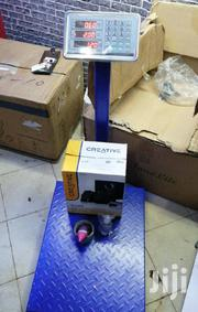 Platform Weighing Scales 100kg | Store Equipment for sale in Nairobi, Nairobi Central