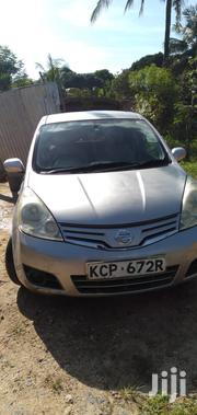 Nissan Note 2012 1.4 | Cars for sale in Mombasa, Bamburi