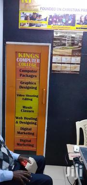 College And Cyber For Quick Sale   Computer & IT Services for sale in Nairobi, Embakasi