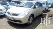 Nissan Tiida 2006 Gold | Cars for sale in Nairobi, Embakasi