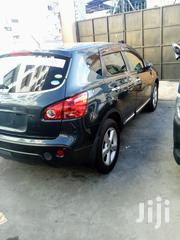 Nissan Dualis 2012 Gray | Cars for sale in Mombasa, Likoni