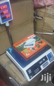 Digital Weighing Scales - 30kgs Max | Store Equipment for sale in Nairobi, Nairobi Central