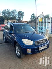 Toyota RAV4 2005 Blue | Cars for sale in Kiambu, Township C