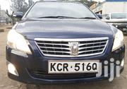 Car. Hire | Travel Agents & Tours for sale in Nairobi, Nairobi Central