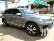 Volkswagen Touareg 2015 Gray | Cars for sale in Nairobi, Nairobi South