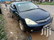 Toyota Allion 2006 Blue | Cars for sale in Nairobi, Umoja II