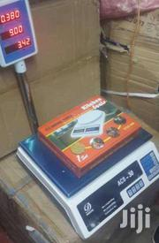 Digital Weighing Scales Computing Weighing Scales | Store Equipment for sale in Nairobi, Nairobi Central