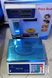 Computerised Eletric Weighing Scale | Store Equipment for sale in Nairobi, Nairobi Central