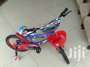 Bicycle In Mint Condition | Toys for sale in Mombasa, Mji Wa Kale/Makadara