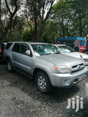 Toyota Surf 2009 Silver | Cars for sale in Nairobi, Nairobi South