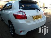 Toyota Auris 2011 White | Cars for sale in Nairobi, Nairobi Central