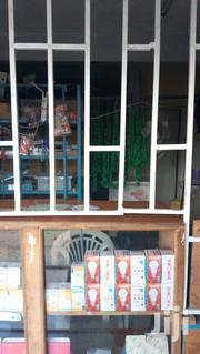 Hardware and Electrical Shop for Sale | Commercial Property For Sale for sale in Nairobi, Embakasi