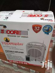 Portable Amplifier Rechargable Speaker | Audio & Music Equipment for sale in Nairobi, Nairobi Central
