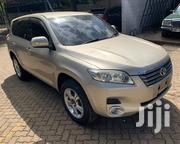 Toyota Vanguard 2007 Gold | Cars for sale in Nairobi, Lavington