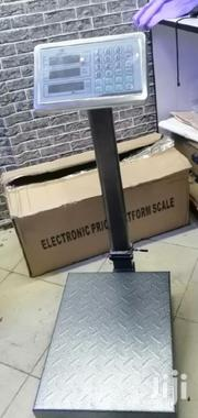 150kgs Weighing Scales | Store Equipment for sale in Nairobi, Nairobi Central