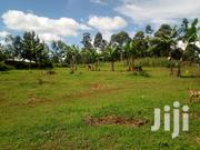Plot Matieko Mosocho 140*170 For Sale | Land & Plots For Sale for sale in Kisii, Kisii Central