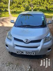 Toyota IST 2011 Silver | Cars for sale in Mombasa, Shimanzi/Ganjoni