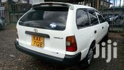 Toyota Corolla 2000 White | Cars for sale in Nairobi, Karura