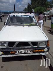 Nissan Pick-Up 1995 White | Cars for sale in Nairobi, Embakasi
