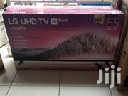 2019 LG 4K UHD 55 Inches Smart Tv Model UM7340 With Free Magic Remote | TV & DVD Equipment for sale in Nairobi, Nairobi Central