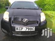 Toyota Vitz 2011 Black | Cars for sale in Kiambu, Township E