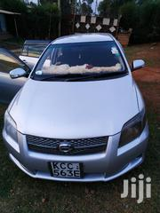 Toyota Fielder 2008 Silver | Cars for sale in Kiambu, Kikuyu