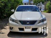 Toyota Mark X 2011 White | Cars for sale in Mombasa, Bamburi