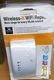 Curved Wifi Repeaters/Wifi Boosters | Laptops & Computers for sale in Nairobi, Nairobi Central
