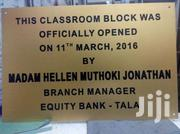 Plaques,Name Tags,Perspex Engraving | Other Services for sale in Homa Bay, Mfangano Island