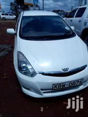 Toyota Wish | Cars for sale in Kiambu, Hospital (Thika)
