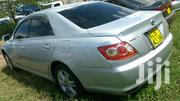 Toyota Mark X 2007 Silver | Cars for sale in Nairobi, Nairobi Central