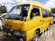 Nissan Caravan 2008 Yellow | Cars for sale in Nairobi, Kilimani