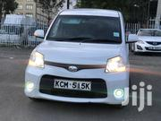 Toyota Sienta 2012 White | Cars for sale in Nairobi, Kilimani