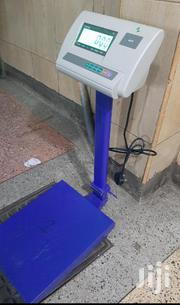 Brand New Gas Weighing Scales | Store Equipment for sale in Nairobi, Nairobi Central