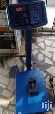 100kgs Weighing Scales | Store Equipment for sale in Nairobi, Nairobi Central