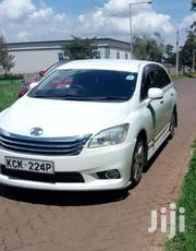 Toyota Mark X 2010 White | Cars for sale in Nairobi, Pangani