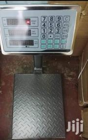 Quality Platform Weighing Scale | Store Equipment for sale in Nairobi, Nairobi Central