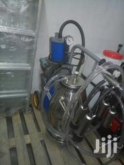Single Cow Milking Machine | Farm Machinery & Equipment for sale in Kiambu, Kikuyu